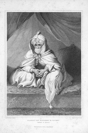 Muhammad al-Amin al-Kanemi - Image: Mohammed el Amin el Kanemi 1826