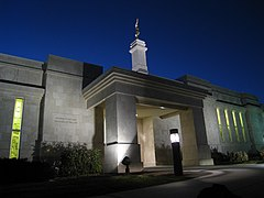 Monticello Utah Temple At Night.jpg