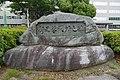 Monument of Shizuokagakumonjyo.jpg