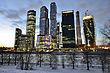 Moskva Internacia Komerccentro