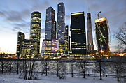 Moscow City 2013
