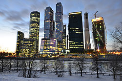 Moscow City 2013.jpg