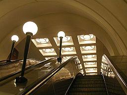 Moscow Metro lighting - Mayakovskaya