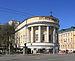 Moscow UniversityChurch I38.jpg