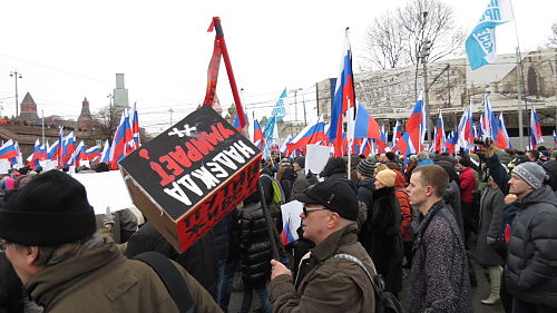 Moscow march for Nemtsov 2015-03-01 4982.jpg
