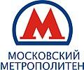 Moscow metropolitain.jpg