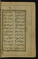 Muhammad Mirak - Zulaykha in Front of Her Father, King Taymus - Walters W64736B - Full Page.jpg