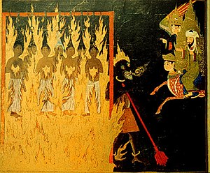 "Jahannam - Prophet Muhammad, Buraq and Gabriel, observe ""shameless women"" being punished in Hell for exposing their hair to the sight of strangers."