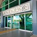 Mukah New Airport Terminal entrance design.jpg
