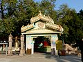 Mulagandha Kuti Vihar Sarnath India - panoramio.jpg