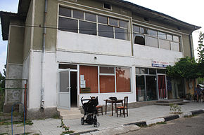 Municipality-office-and-shop-in-Chuchuligovo.jpg