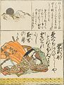 Murasaki Shikibu LACMA M.2006.136.10.jpg