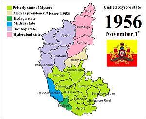 Mysore State - Unified Mysore State 1956