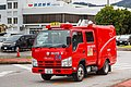 Nago Okinawa Morita-Fire-Fighting-Truck-03.jpg
