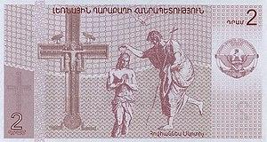 Artsakh dram