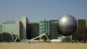 Nagoya City Science Museum-March 2012.jpg