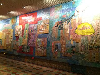 Herzliya Hebrew Gymnasium mosaic