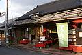 Nakanosenbon Yoshino Nara11n4272.jpg