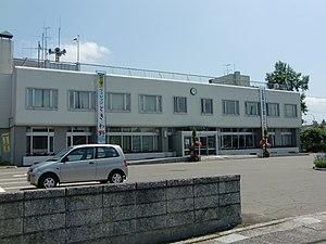 Nakasatsunai, Hokkaido - Nakasatsunai village office