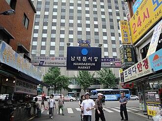 Namdaemun Market - Namdaemun Gate 5