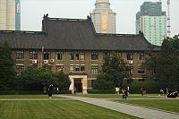 南京大学 东大楼