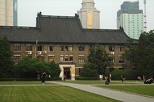 Nanjing University - Nanjing University