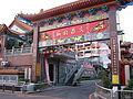 Nantun Wenchang Temple.JPG