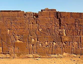 Apedemak - Naqa Lion Temple: Three-headed Apedemak with four arms