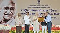 Narendra Modi presented the State (Devolution Index) Awards and E-Panchayat Awards, at the National Panchayati Raj Day function, in New Delhi. The Union Minister for Rural Development, Panchayati Raj.jpg