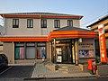 Narita Nishiguchi Post office.jpg