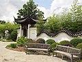 National Arboretum in June (23491009841).jpg