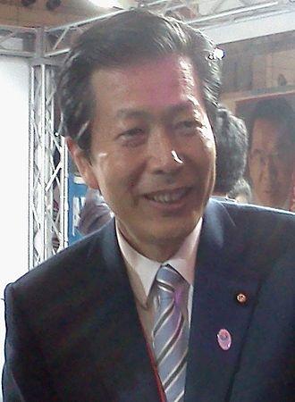 Komeito - Image: Natsuo Yamaguchi 201404