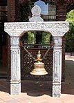 Nepalese Temple Bell (30963280952).jpg
