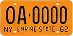 New York 1962 Sample license plate.jpg