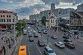 Niamiha street (Minsk) p06.jpg