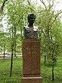 Nichita Stănescu (2475765664).jpg