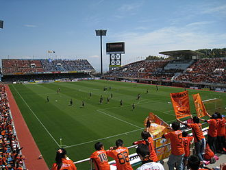 J1 League - Image: Nihondaira stadium 20090412