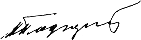 Nikolai Podgorny's signature