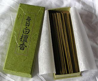 Nippon Kodo - Nippon Kōdō: Mainichi Byakudan