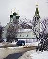 Nizhny Novgorod Assumption Church on Ilynskaya Hill.JPG