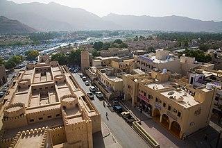 City in Ad Dakhiliyah Region, Oman