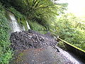Nokogiriyama Forest Road.JPG