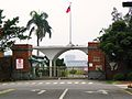 North Gate of Songshan Air Force Base 20100102.jpg