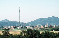 The Panmunjom flagpole, flying the flag of North Korea.