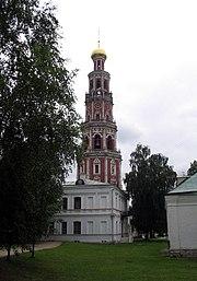 Novodevichy Convent 1