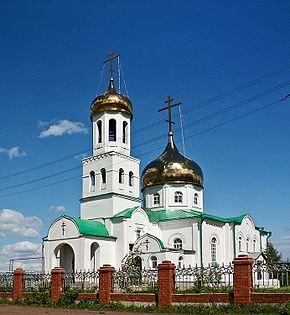 знакомства татарстан город нурлат