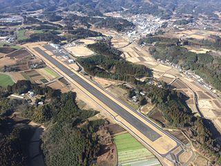 Oitakenou Airport