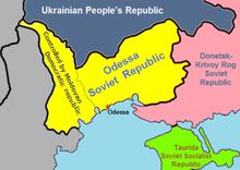 Одесская советская республика в марте 1918 года