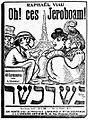 Oh ces Jeroboam, publicité (Libre Parole, 1901-08-26).jpg