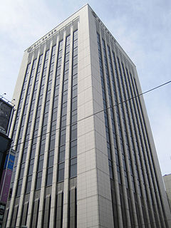 Oji Paper (headquarters 1).jpg